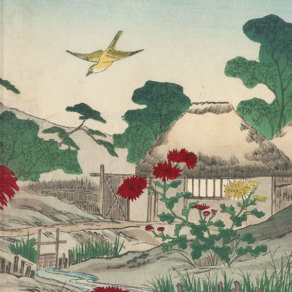 Birds and Chrysanthemums by Rinsai (1847 - ?)