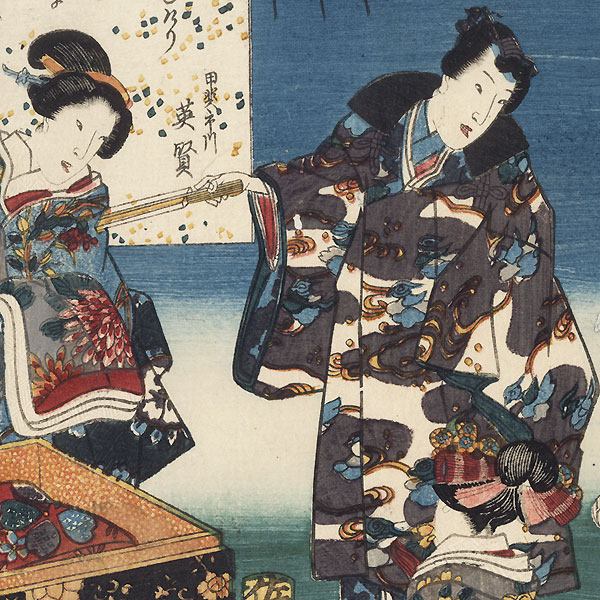 Tamakazura, Chapter 22, 1852 by Toyokuni III/Kunisada (1786 - 1864)