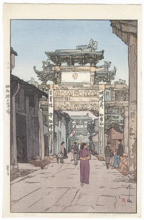 Seishi (Hsing-tzu, Kiang-su Province, China), 1940 by Hiroshi Yoshida (1876 - 1950)