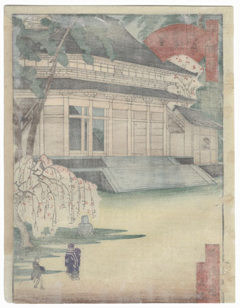 Chion-in Temple Gate by Yoshitoyo (1830 - 1866)