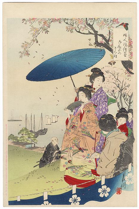Cherry Blossom Viewing by Gekko (1859 - 1920)