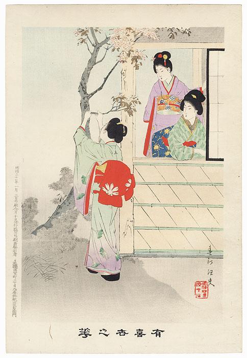 Model Young Women (Nadeshiko) by Shuntei Miyagawa (1873 - 1914)