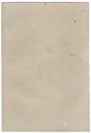 Koto by Shuntei Miyagawa (1873 - 1914)