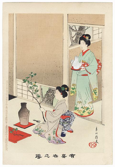 Flower Arranging (Ikebana) by Shuntei Miyagawa (1873 - 1914)