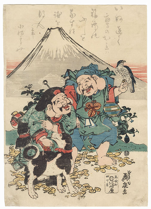 Lucky Gods Daikoku and Ebisu with a Dog and a Falcon by Eisen (1790 - 1848)