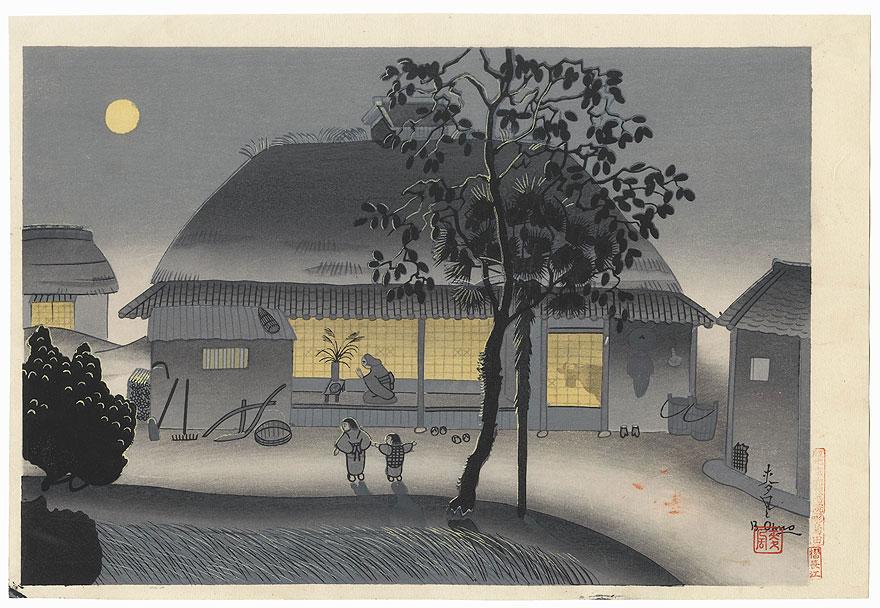 Autumn Moon by Bakufu Ohno (1888 - 1976)