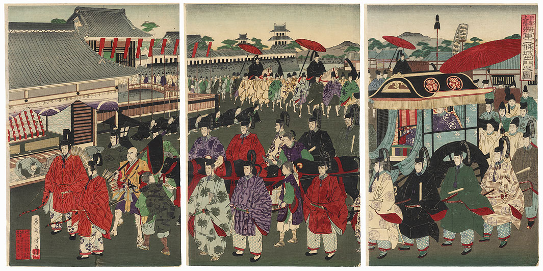 The Shogun Starting from Nijo Castle Gate, Kyoto, 1889 by Shogetsu (active circa 1870 - 1900)