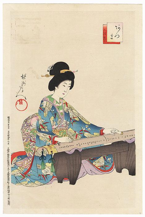 Nigenkin (Two-stringed Koto) by Chikanobu (1838 - 1912)