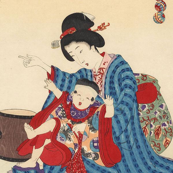 Entertaining a Child, 1895 by Chikanobu (1838 - 1912)