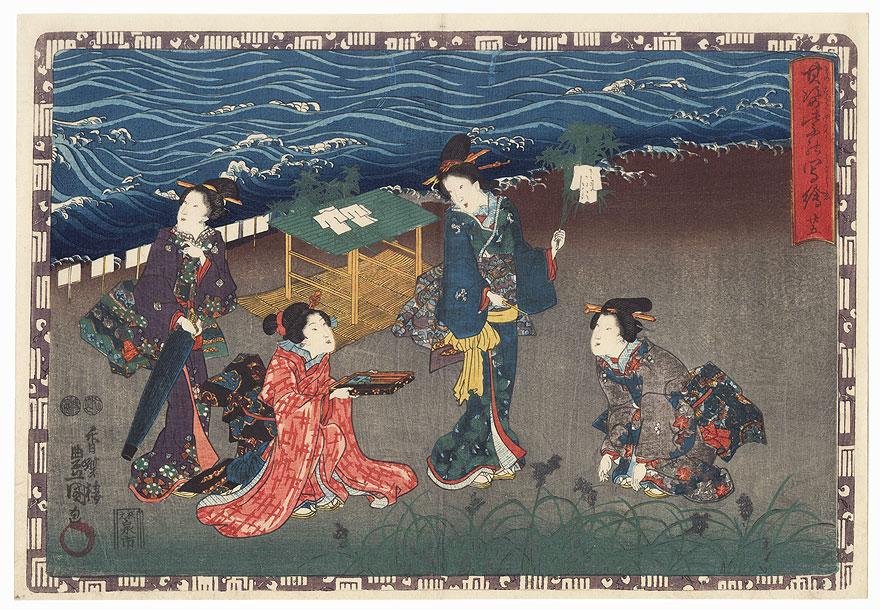 Hotaru, Chapter 25 by Toyokuni III/Kunisada (1786 - 1864)