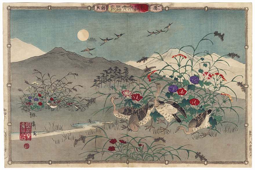 Geese and Morning Glories by Rinsai (1847 - ?)