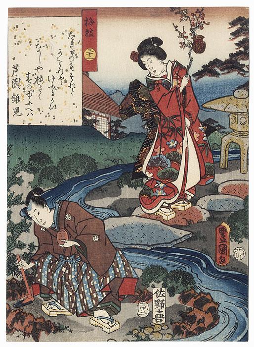 Umegae, Chapter 32, 1854 by Toyokuni III/Kunisada (1786 - 1864)