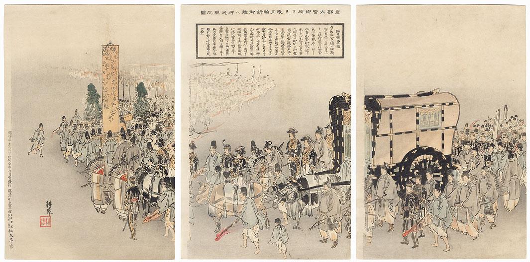 Meiji Emperor's Funeral Procession, 1912 by Meiji era artist (unsigned)