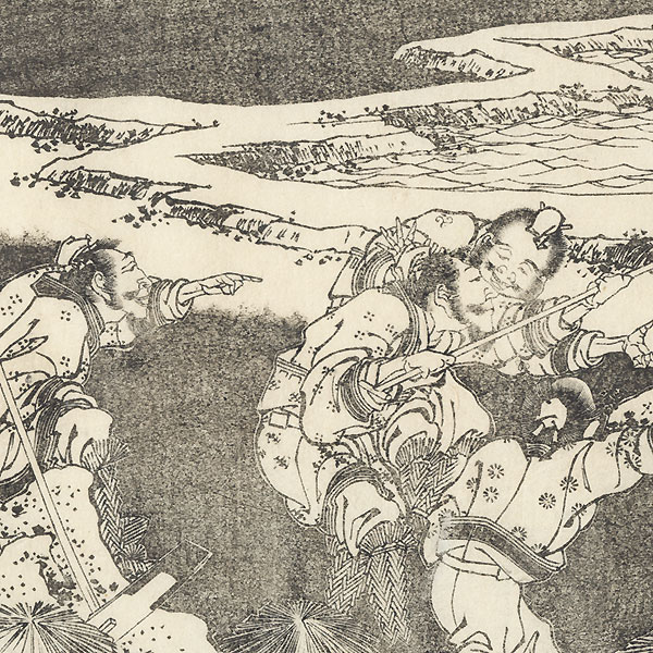 Offered in the Fuji Arts Clearance - only $24.99! by Hokusai (1760 - 1849)
