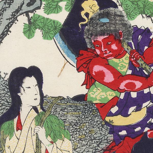 Kintaro Riding a Bear and Yamauba by Nobukazu (1874 - 1944)