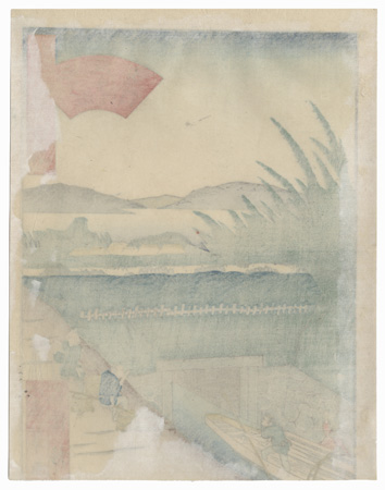 West Shallows and Floodgate of the Kamiyagawa River by Umekawa Tokyo (active circa mid-1850s - early 1860s)
