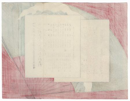 Calendar with Bamboo and Snow Print Fan,1901 by Ayoka Yushin (1846 - 1910)