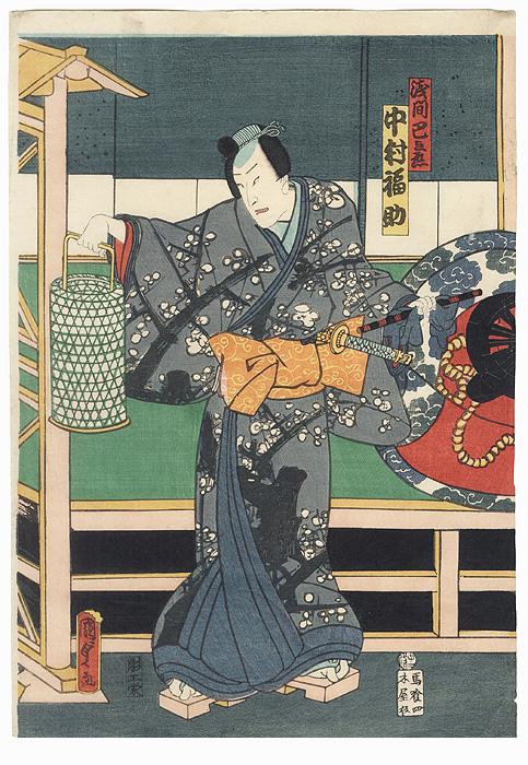 Samurai with a Lantern by Kunisada II (1823 - 1880)