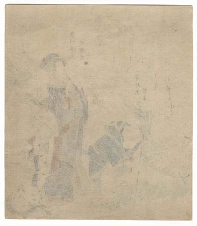 Two Women and a Servant by a Plum Tree Surimono by Shinsai (circa 1764 - 1820)