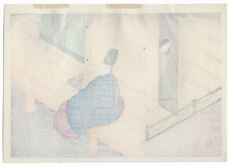 Azumaya (A Pavilion), Chapter 50 by Masao Ebina (1913 - 1980)