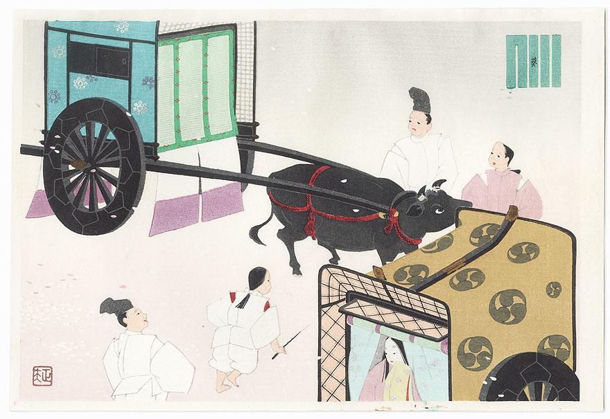 Aoi, Chapter 9 by Masao Ebina (1913 - 1980)