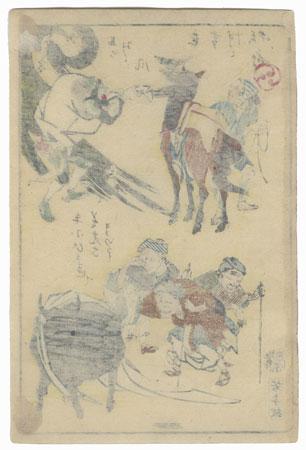 Wind in the Ear of a Horse; Led by an Ox on a Pilgrimage to Zenko-ji by Kyosai (1831 - 1889)