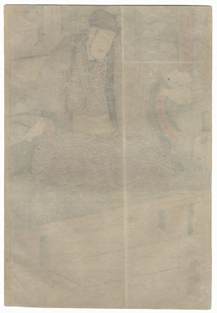 Seki Sanjuro III as Odera Shobei, 1859 by Toyokuni III/Kunisada (1786 - 1864)
