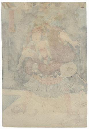 The Servant Kanpei, 1856 by Toyokuni III/Kunisada (1786 - 1864)