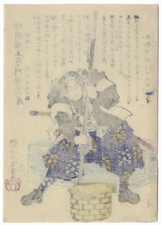 Kataoka Gengoemon Minamoto no Takafusa by Yoshitoshi (1839 - 1892)