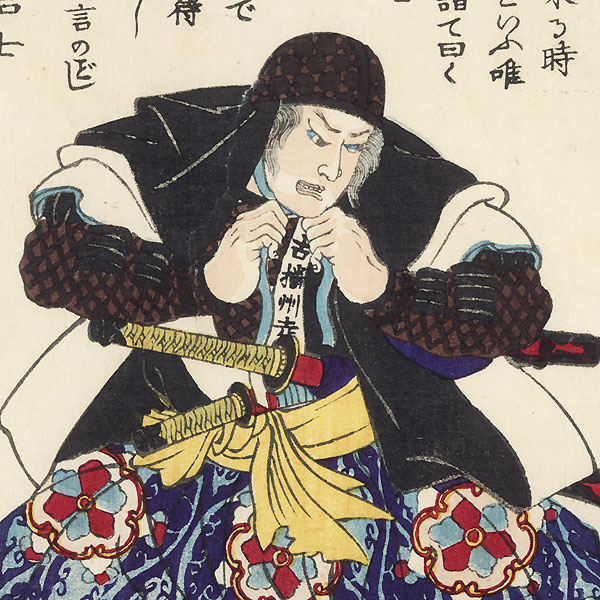 Isogai Juroemon Fujiwara no Masahisa by Yoshitoshi (1839 - 1892)