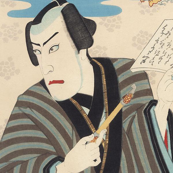 Ichikawa Danjuro IX as Daikokuya Soroku by Kunichika (1835 - 1900)