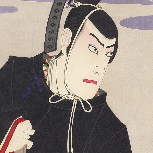 Ichikawa Danjuro IX as Kibi Daijin by Kunichika (1835 - 1900)