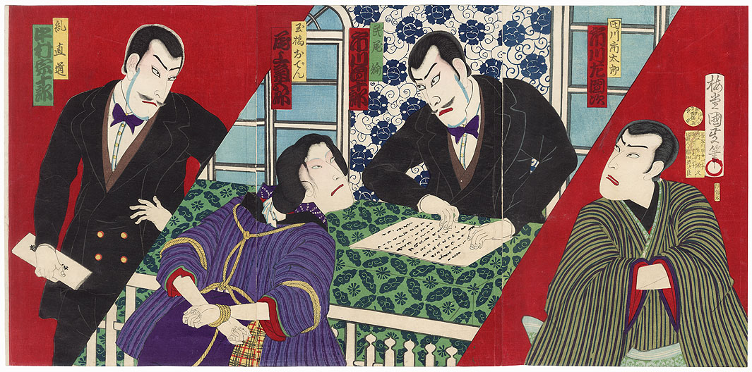 Female Prisoner and Magistrate, 1879 by Kunisada III (1848 - 1920)