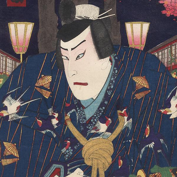 Scabbards Brushing in the Yoshiwara by Kunichika (1835 - 1900)