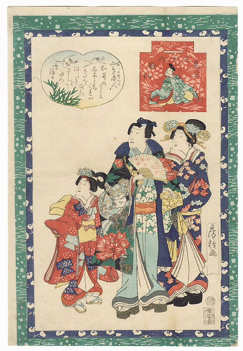 Prince Genji Strolling by Fusatane (active 1854 - 1888)