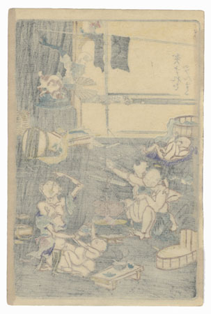 Love Makes People Stupid by Kyosai (1831 - 1889)