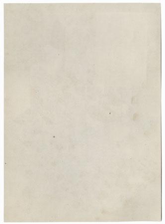 Fujibakama, Chapter 30, 1852 by Toyokuni III/Kunisada (1786 - 1864)