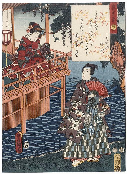 Fuji no uraba, Chapter 33, 1853 by Toyokuni III/Kunisada (1786 - 1864)