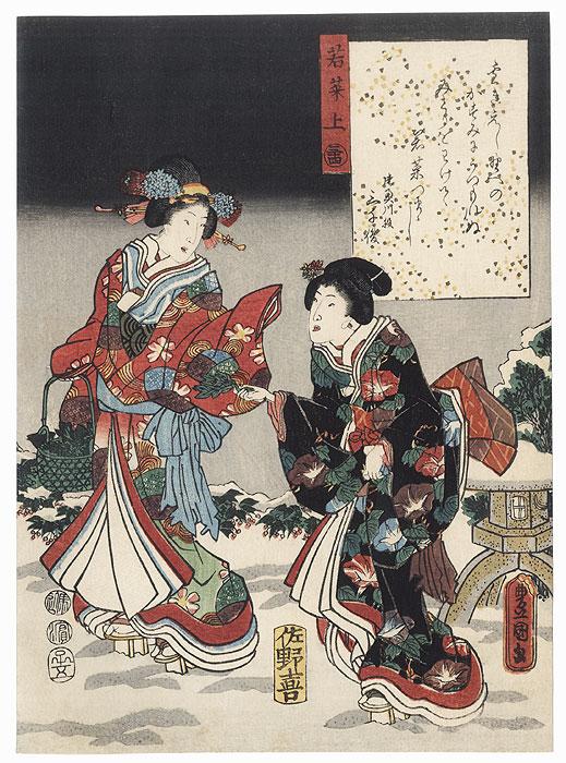 Wakana no jo, Chapter 34, 1852 by Toyokuni III/Kunisada (1786 - 1864)