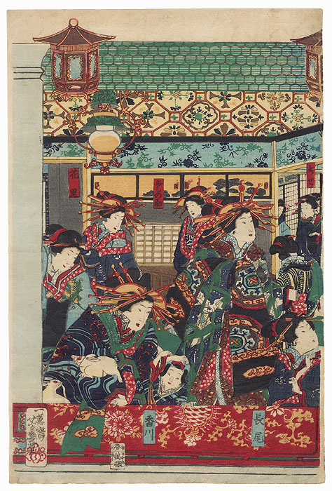 Kokiro Teahouse at Edomachi in the Shin Yoshiwara by Yoshiiku (1833 - 1904)