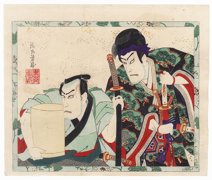 The Village School Scene from Sugawara Denju Tenerai Kagami by Yoshiiku (1833 - 1904)