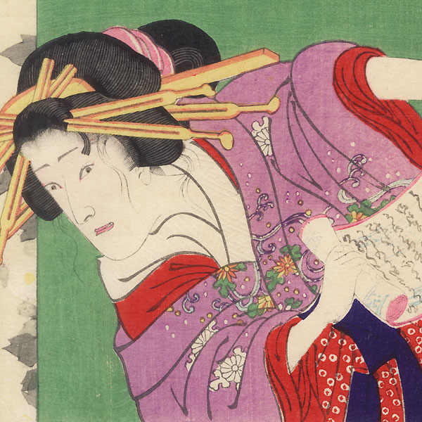 Frightened Beauty with a Letter by Yoshiiku (1833 - 1904)