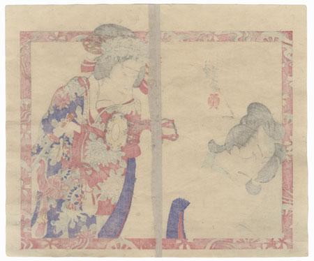 The Fox Tadanobu and Lady Shizuka in Yoshitsune Sembon Zakura by Yoshiiku (1833 - 1904)