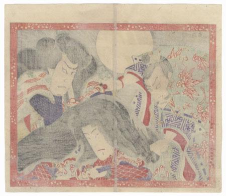 Kaidomaru Lying in Wait under an Ox Skin for Minamoto no Yoritmitsu (Raiko) by Yoshiiku (1833 - 1904)