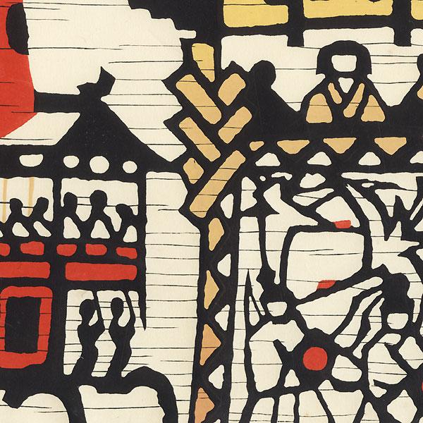 Gion Festival by Taizo Minagawa (1917 - 2005)