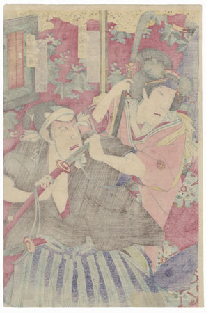 Samurai and Beauty with a Naginata by Meiji era artist (unsigned)