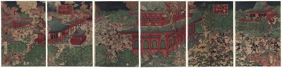 The Battle of Ueno, Toh Dai War of 1868 by Yoshitora (active circa 1840 - 1880)