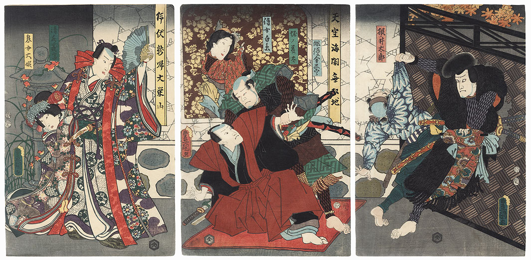Rogue and Samurai Battling Attackers, 1856 by Toyokuni III/Kunisada (1786 - 1864)