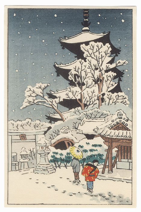 Snow at Toji Temple by Takeji Asano (1900 - 1999)