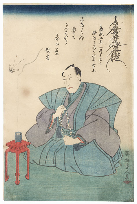 Memorial Portrait of Nakamura Utaemon IV, 1852 by Edo era artist (not read)